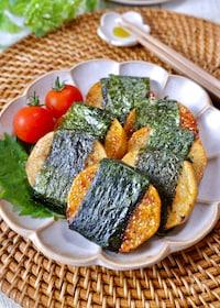 『おうち居酒屋♪めちゃ旨!『ほくほく☆長芋の海苔巻きステーキ』』
