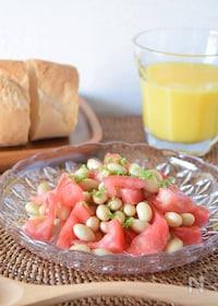『トマトと大豆のサラダマリネ』