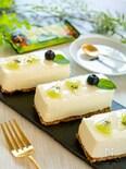 牛乳パックで作るレアチーズケーキ ネイチャーバレー使用