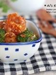 塩唐揚げアレンジレシピ*塩唐揚げとブロッコリーのチリソース*