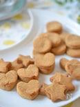 香ばしいきな粉と米粉のホロホロクッキー♪グルテンフリーおやつ