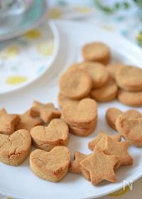 『香ばしいきな粉と米粉のホロホロクッキー♪グルテンフリーおやつ』
