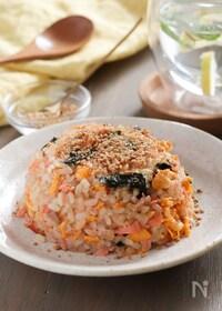 『鮭と海苔の玄米チャーハン』