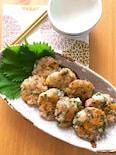 すりおろしレンコンとたたき海老のチーズ焼き