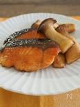 鮭とエリンギのバター醤油