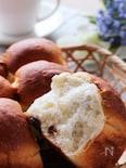 ふわふわとろける食感♡チョコチップとレーズンのちぎりパン
