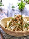 【らくレピ】ポリ袋で簡単!大根とツナのやみつき和風紫蘇サラダ
