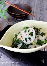 『簡単副菜*春菊と蓮根の白だしごまナムル』