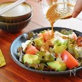 【美容サラダ】お豆腐とアボガドの胡麻味噌ドレッシングサラダ