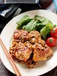 ねぎまみれの鶏唐【#冷凍保存#揚げない#冷製おかず】