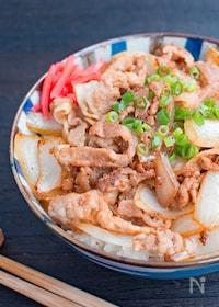 『ご飯に合う◎豚ばら薄切り肉の味噌漬け焼き』