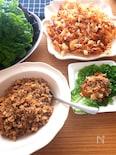 一番お勧めの食べ方レシピ付き♡我が家の万能肉味噌