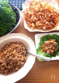 『一番お勧めの食べ方レシピ付き♡我が家の万能肉味噌』
