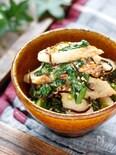 小松菜とちくわのごまマヨ和え【#作り置き #やみつき】