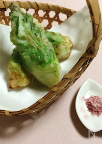 『サクサク蕾菜の米粉天ぷら(桜塩添え)』