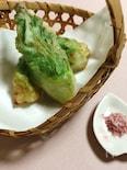 サクサク蕾菜の米粉天ぷら(桜塩添え)