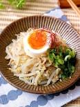 1食30円⁉余った〇〇で!『とんこつ風もやし』半熟卵付き♡