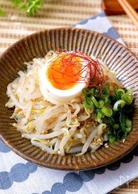 『1食30円⁉余った〇〇で!『とんこつ風もやし』半熟卵付き♡』