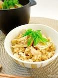 包丁いらず!【簡単】舞茸とツナの炊き込みごはん
