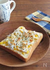 『しらすとコーンのチーズトースト』