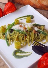 『レストランの味〜本格派ジェノベーゼ・パスタ』