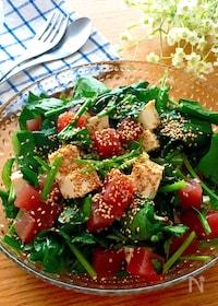 『大満足なおつまみサラダ♡まぐろと豆腐とほうれん草のサラダ』