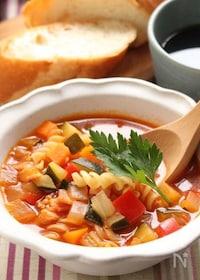 『パスタ入りたっぷりお野菜のスープ』