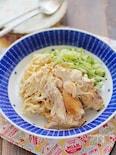 蒸し鶏と切干大根のサラダ