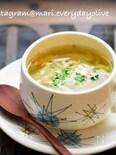 レンジ2分♪調味料1つ♪これが好き!と言われる無添加スープ♪