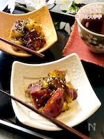 ふかし芋から作る簡単☆大学芋