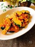 《つくりおき》かぼちゃの香味野菜ソテー