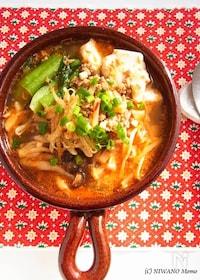 『坦々風ピリ辛ごまの豆腐チゲ』
