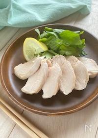 『炊飯器でほったらかし!胸肉のジューシー鶏ハムレシピ』