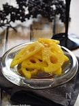 レンコンのカレーチーズ漬け