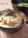 ゆずこしょう風味の梅納豆