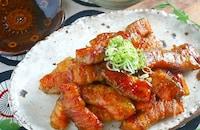 ご飯がすすむ!カレー風味のカボチャの豚肉巻き