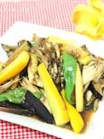 パッパッと10分♪舞茸と夏野菜のオイスターソース炒め