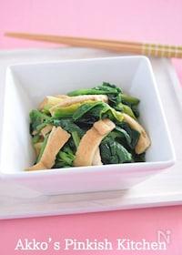 『ほうれん草の煮浸し 稲荷寿司の作り置き油あげ使用で超簡単♪』