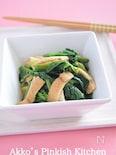 ほうれん草の煮浸し 稲荷寿司の作り置き油あげ使用で超簡単♪