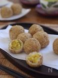 さつま芋と松の実のごま団子