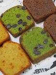 黒豆抹茶のパウンドケーキ(グルテンフリー)
