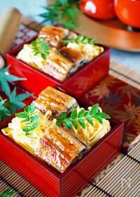 『【市販の鰻使い方のコツ】*鰻と玉子のモザイクちらし寿司*』