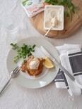 チキンソテー。レモンハーブクリームチーズ添え。