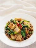 厚揚げと小松菜の挽肉炒め