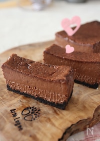 『簡単!間に合う!とろとろチョコチーズケーキ(Ver.1)』