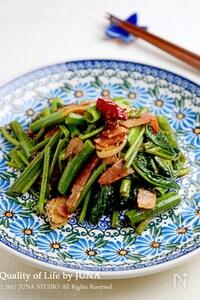 空芯菜のペペロンチーノ風
