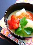 【正月料理】白みそで作る京都風お雑煮