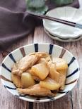 6分煮るだけで味しみしみ♡手羽中と大根のピリ辛柚子胡椒煮