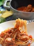 渡り蟹のトマトスパゲッティー