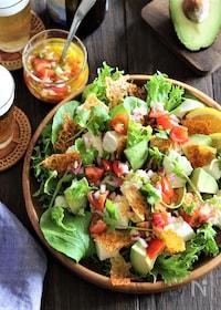『豆腐とアボカドとカリカリチーズのサルサ風サラダ』